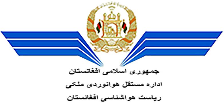 Afghanistan Meteorological Department